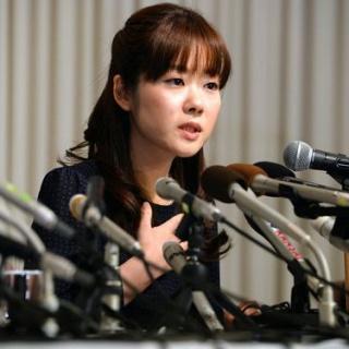 Visszavonja tanulmányát az eredmények manipulálásával vádolt japán őssejtkutatónő