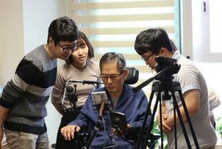 Egy alkalmazás, mely segít a fogyatékkal élőknek