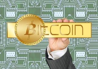 Mi az az elektronikus pénz?