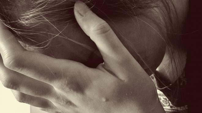 Nem kívánt társ: a depresszió