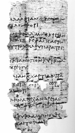 A nemrég lefordított papirusz a másnaposság elleni recepttel (Forrás: Egypt Exploration Society / Live Science)