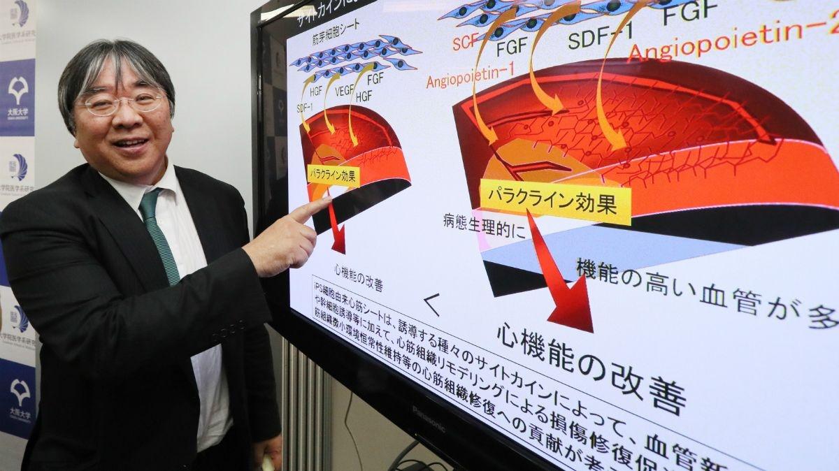 Szava professzor egy 2018-as sajtótájékoztatón. Fotó: Miho Takahashi / Yomiuri / The Yomiuri Shimbun